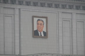 Kim Il Sung, the Great Leader